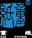 重庆造纸工业研究设计院